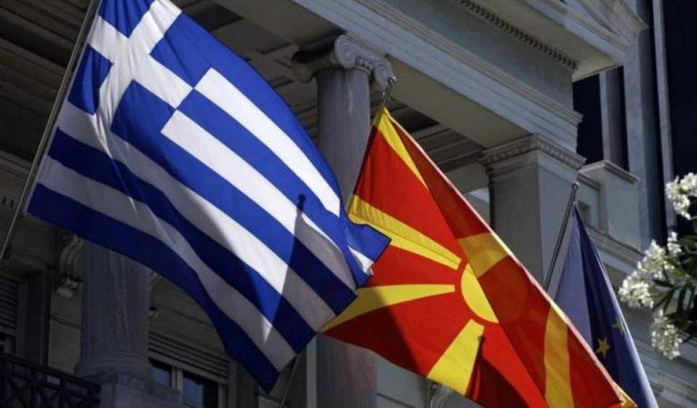 Makedonya ve Yunanistan Arasındaki İsim Anlaşmazlığı Sona Erdi